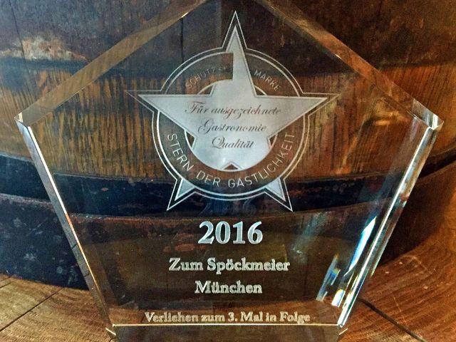 """Stern der Gastlichkeit für """"Zum Spöckmeier"""", Foto: Traditionswirtshaus """"Zum Spöckmeier"""""""