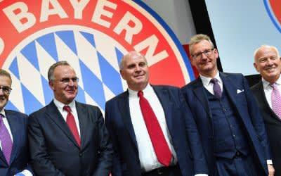 Jahreshauptveranstaltung 2017 des FC Bayern