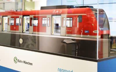 Modell einer neuen S-Bahn am Hauptbahnhof