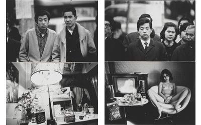 Fotografien von Nobuyoshi Araki